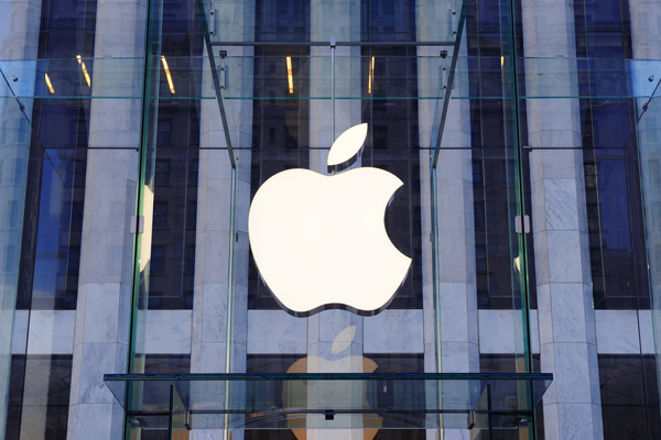 Ireland to appeal European Union $14.5B Apple tax ruling